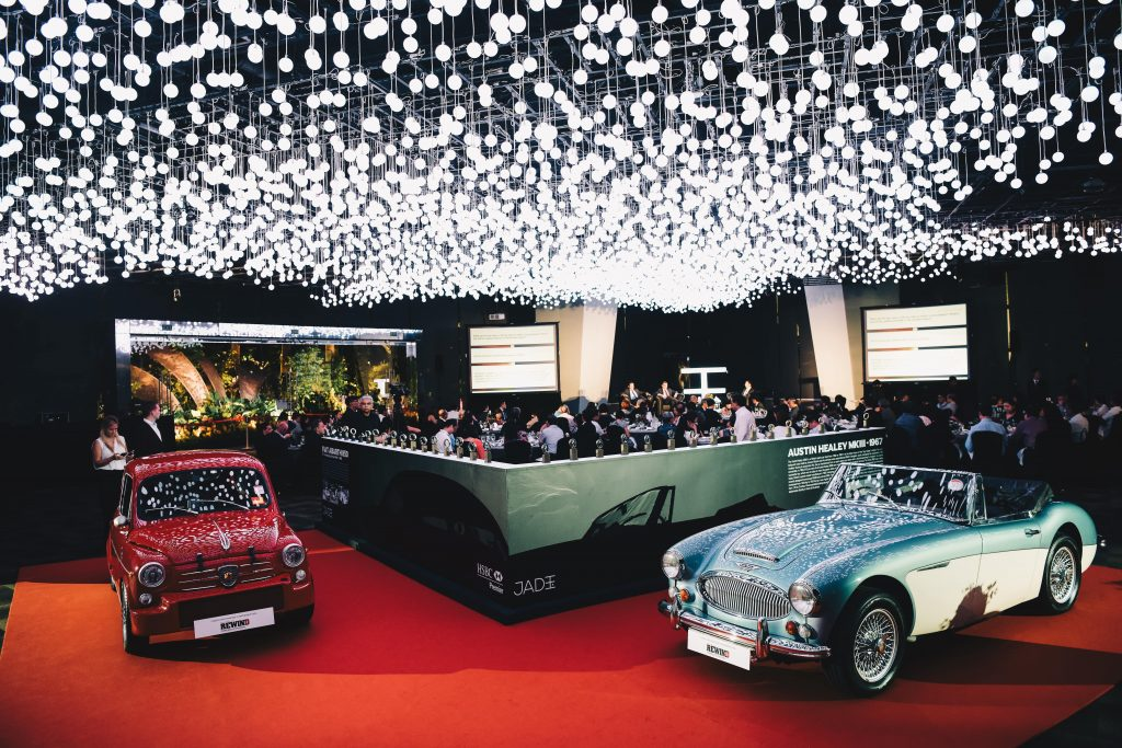 HSBC Jade - Origins of Luxury - Legends in Time - Classic Cars