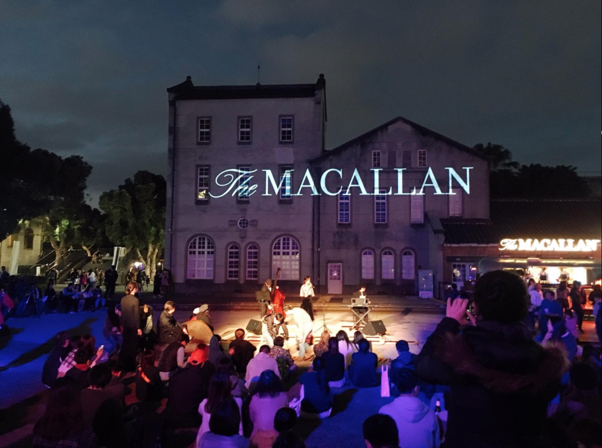 The Macallan - Projection Mapping 1