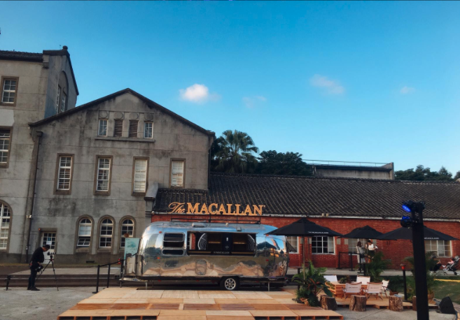 The Macallan - Projection Mapping 3